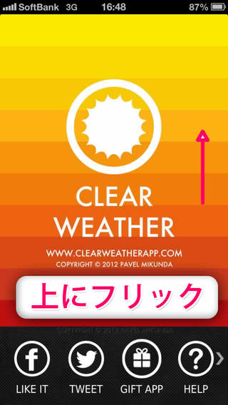 ClearWeather1.jpg