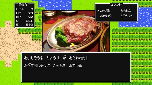review_0509_famicame_10.JPG