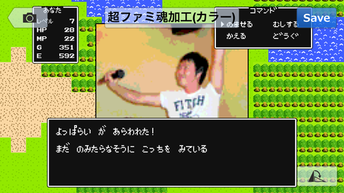 review_0509_famicame_6.PNG