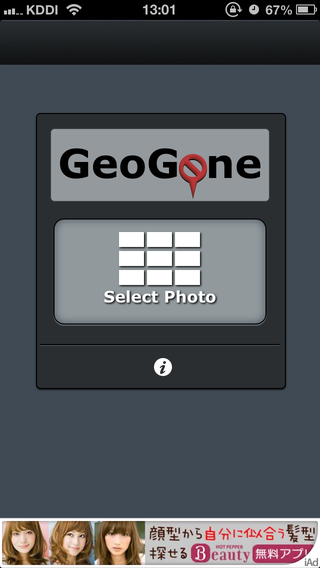 review_0724_geogone_2.PNG