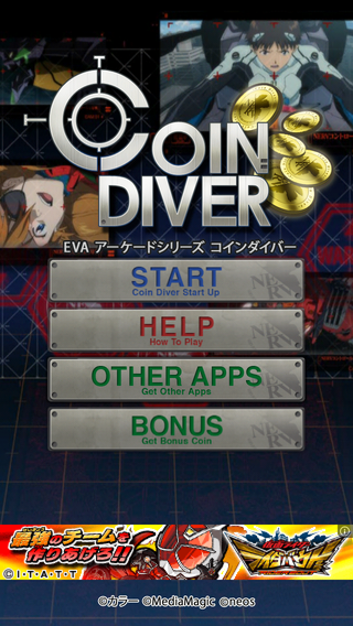 review_0823-koin-eva-1.PNG