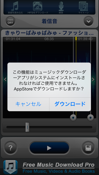 review_0926-iOS7tyakumero-12-2.PNG