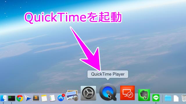 http://www.appgaku.com/iphone-news/img/upload/news_20141021_yosemite_3.jpg
