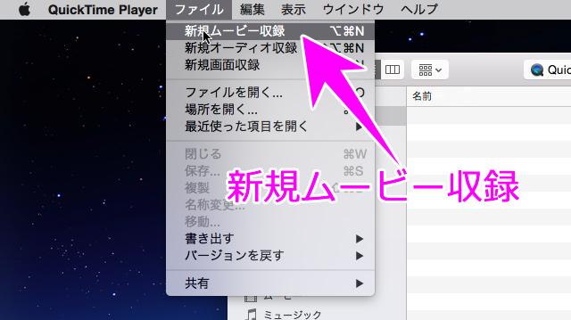 http://www.appgaku.com/iphone-news/img/upload/news_20141021_yosemite_4.jpg