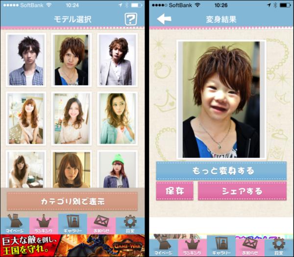 appgaku.com